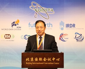 Professor GUO Huadong, President of CODATA gives the opening keynote