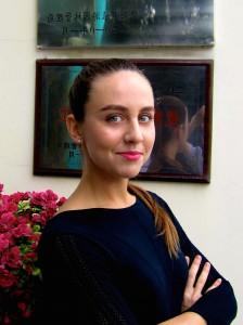 Alena Rybkina