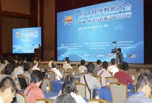 Lanzhou 2015 - conf1