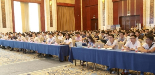 Lanzhou 2015 - conf2_shorten_600px
